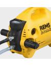 Rems E Push 2 Test Makinesi 2